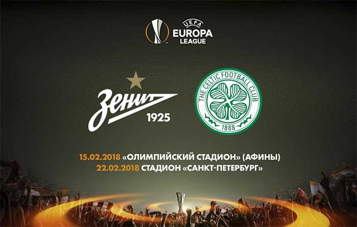 Le Zenit tire le Celtic !